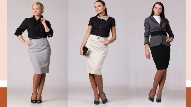 Как одеться на работу в офис девушке время для работы веб моделью